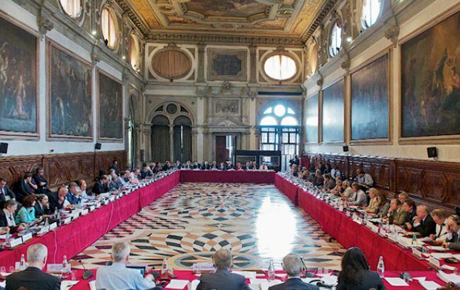 Фото: Венецианская комиссия (coe.int)
