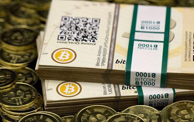 Бундесбанк исключил легализацию криптовалют вЕврозоне