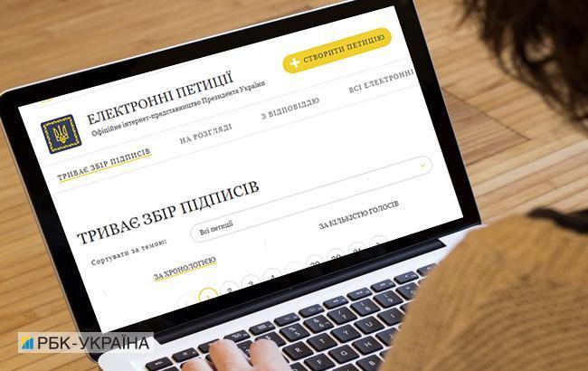 Чего хотят украинцы: эффективно ли общаться с властью через электронные петиции