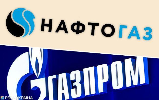 """Долг """"Газпрома"""" перед """"Нафтогазом"""" вырос до 3 млрд долларов"""