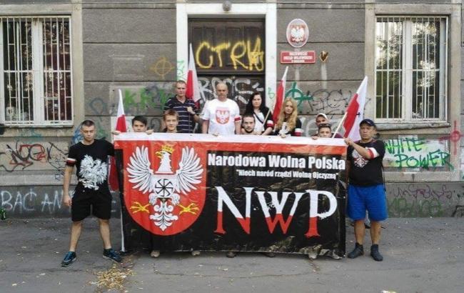 Фото: Не всі польські націоналісти однакові (wykop.pl)