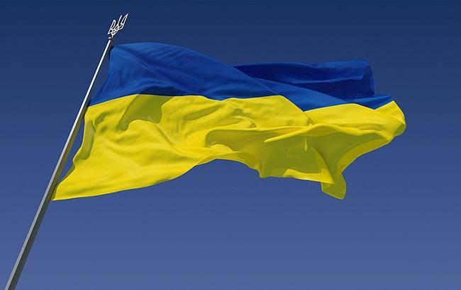 Фото: Флаг Украины ()
