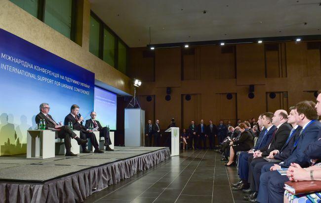 Фото: Международная донорская конференция в Киеве