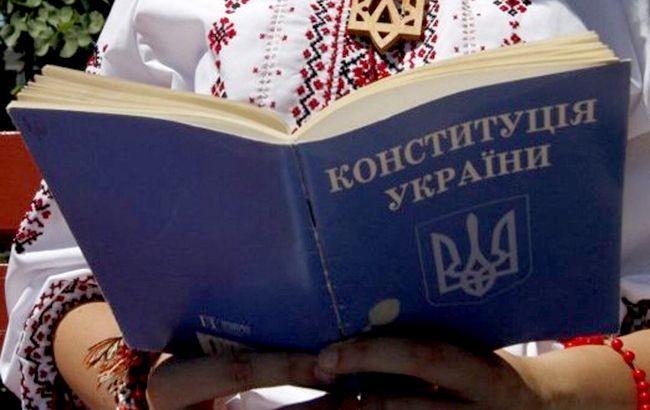 Изменения в Конституцию не должны сказаться на целостности Украины