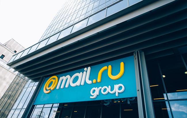 Фото: компанія оцінила втрати від відходу з України (corp.mail.ru)