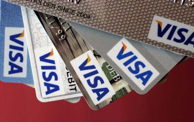 фото карты visa