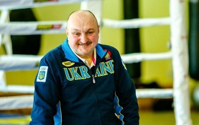 Тренер збірної України з боксу залишив посаду після 14 років роботи