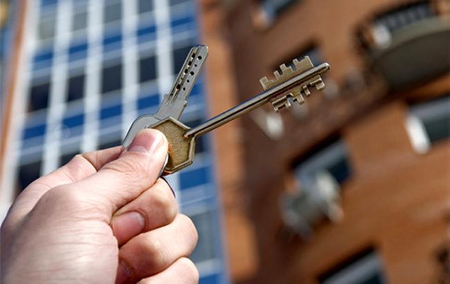Фото: ключи от новой квартиры (фото из открытых источников)