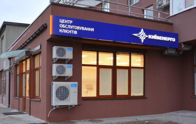 """У """"Київенерго"""" прогнозують найскладніший за 10 років опалювальний сезон"""
