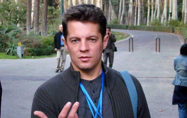 Фото: Суд арестовал украинского журналиста на два месяца