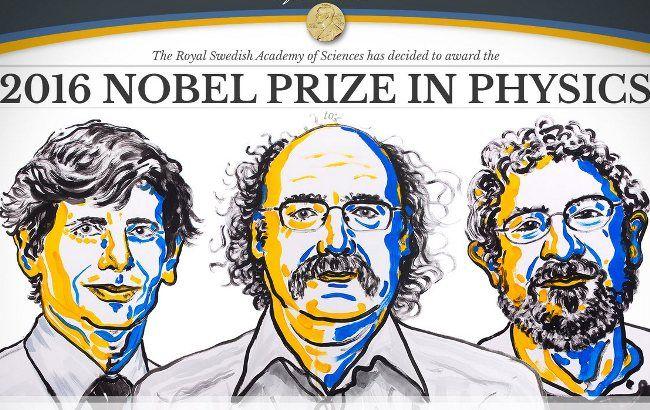 Фото: визначені лауреати Нобелівської премії з фізики
