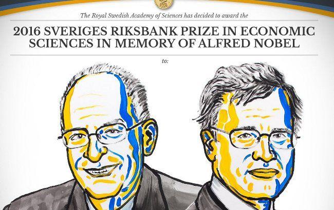Фото: оглашение лауреатов премии по экономике