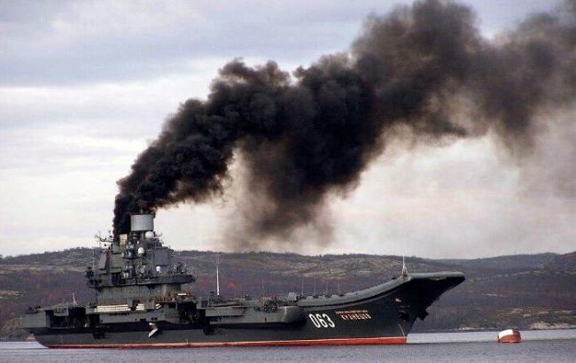 "Фото: Авіаносець ""Адмірал Кузнєцов"" (twitter.com)"
