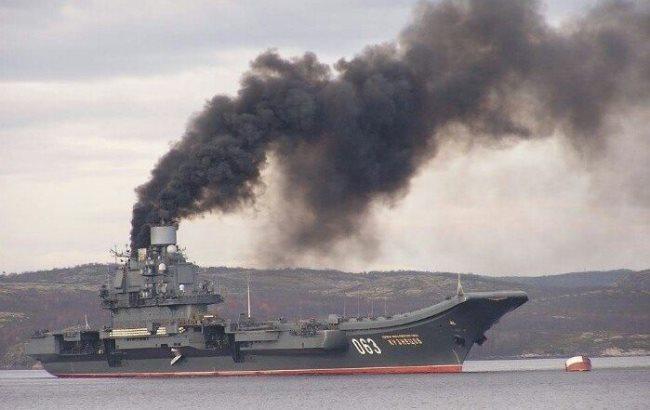 "Фото: Авианосец ""Адмирал Кузнецов"" (twitter.com/Fake_MIDRF)"