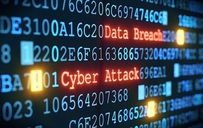 Фото: кібератака (з відкритих джерел)