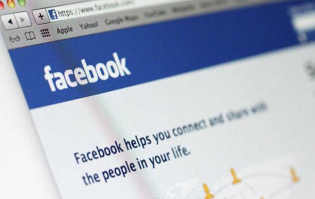 Социальная сеть Facebook тестирует исключение постов страниц изновостной ленты