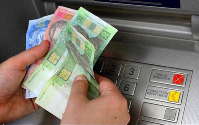 Фото: банковская операция (cybercrime.gov.ua)
