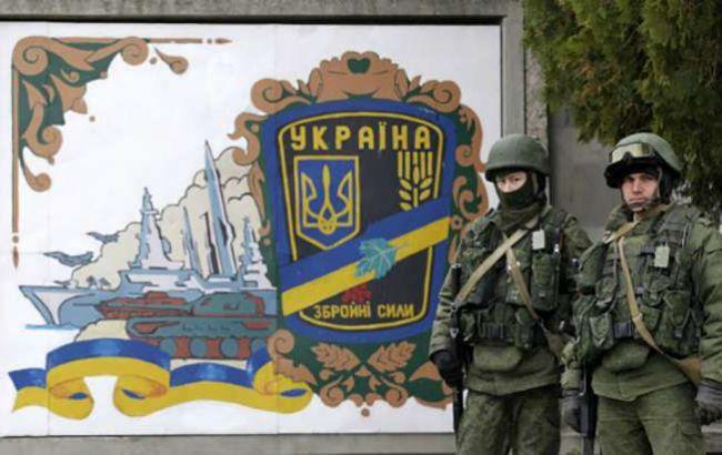 Генпрокуратура Украины предъявила обвинения военнослужащимРФ Одинцову иБаранову