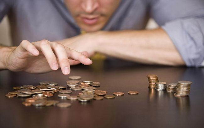 Зарплати українців скоро зміняться: озвучений цікавий прогноз