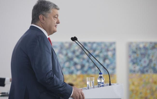 Фото: Петро Порошенко (president.gov.ua)