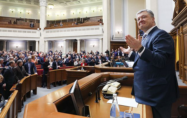 Путь на Брюссель: как Верховная рада закрепила в Конституции курс Украины на ЕС и НАТО