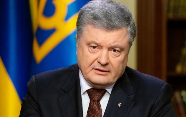 Порошенко: Путін очікував вогонь у відповідь у Керченській протоці, щоб розпочати наземну операцію