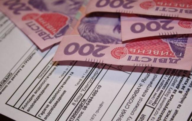 Більше 3 млн українських сімей отримали ЖКГ-субсидії
