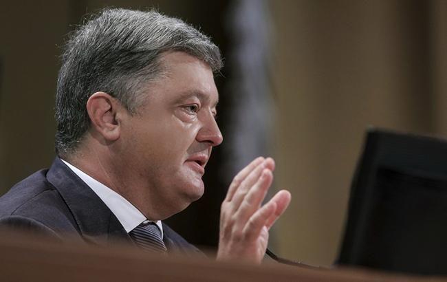 Украина решительно осуждает многочисленные военные учения РФ, - Порошенко