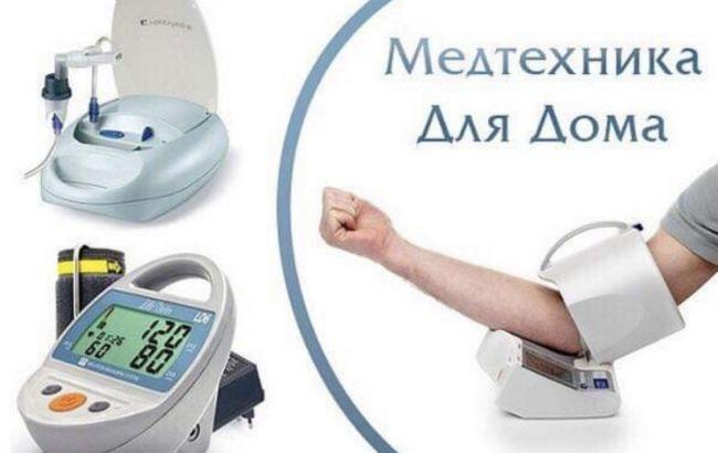 """Медтехника в интернет- магазине """"Ортоп"""""""