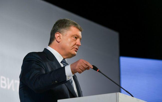 Порошенко звільнив голову Полтавської ОДА