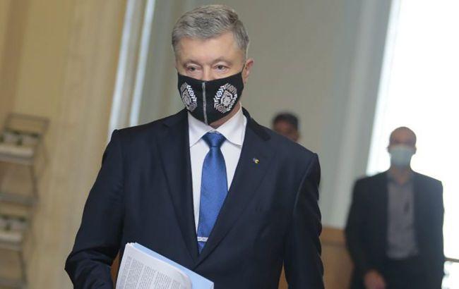 Порошенко очолив рейтинг депутатів-благодійників за 2020 рік, - ОПОРА