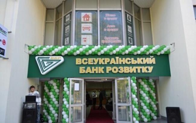 Аваков: Заморожены 2,6 млрд.грн на счетах банка Януковича-младшего