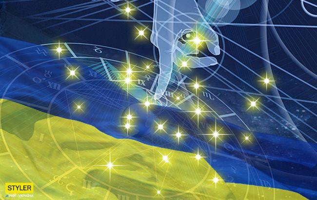 Український прапор потрібно змінити: астролог пояснив чому