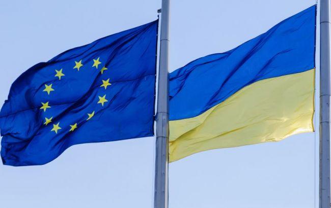 Европейский инвестиционный банк даёт Украине 600 млн. евро нареформы иинфраструктуру