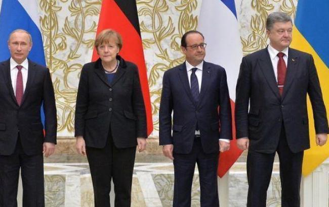 """""""Нормандская четверка"""" согласилась разместить наблюдателей ОБСЕ на всех точках нарушения перемирия"""