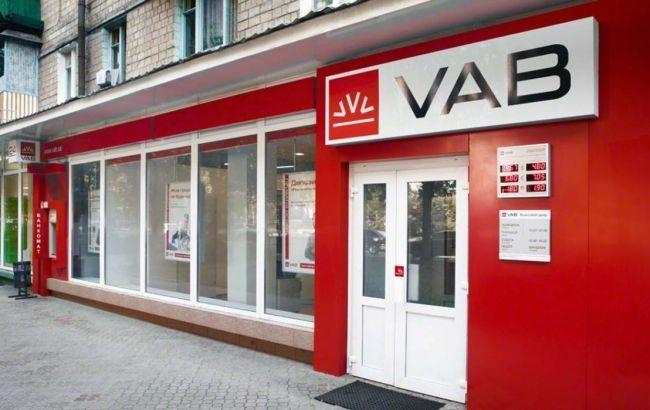 Бахматюк: государство получило 234 млн вместо 8 млрд грн от продажи VAB банка из-за НАБУ