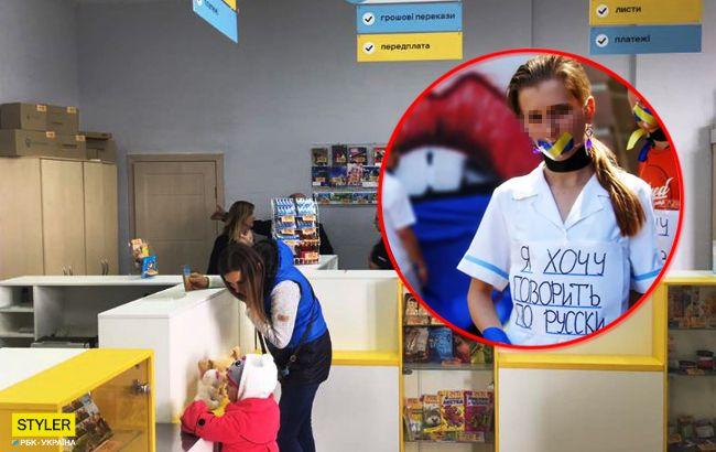 """""""Русский мир"""" шагает нагло: Укрпочта угодила в языковой скандал"""