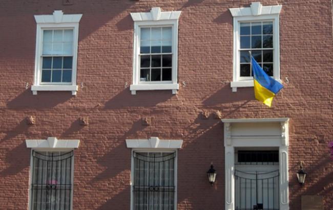 Фото: Посольство України в США