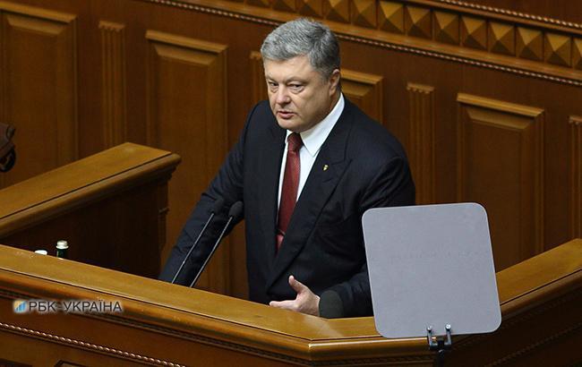 Порошенко утвердил состав делегации Украины на переговорах по соглашению о свободной торговле с Македонией