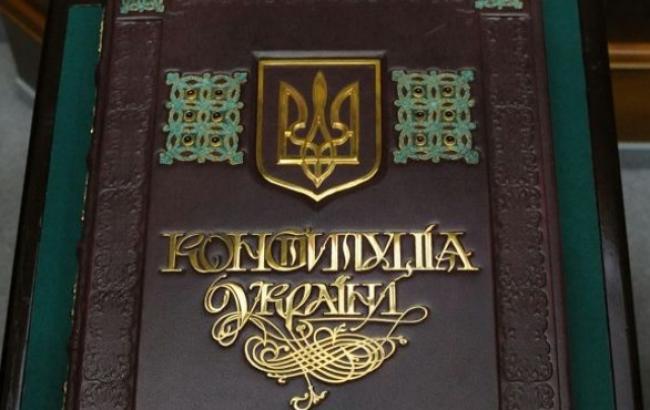 В ближайшее время будет создана комиссия для изменений Конституции, - АПУ