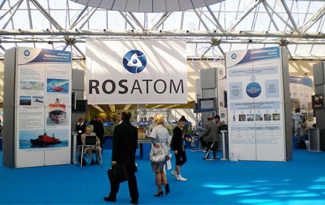 """Росія уклала контракт з Україною на постачання ядерного палива до 2015 р., - """"Росатом"""""""
