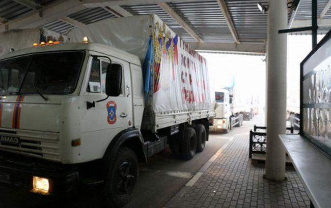 "Російський ""гумконвой"" для Донбасу перетнув український кордон"