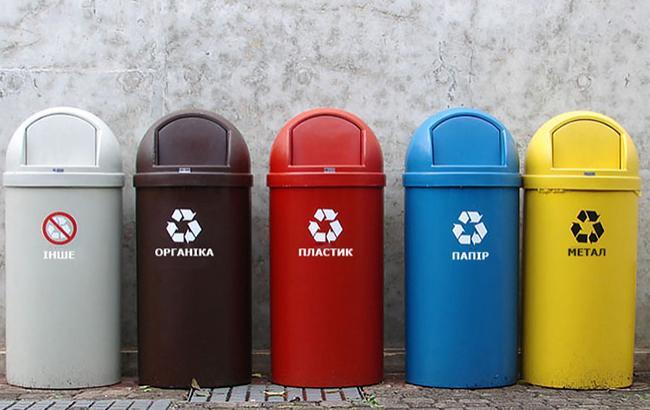 Фото: Сортировка мусора (kievcity.gov.ua)