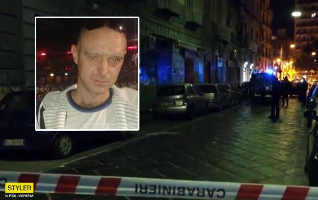 Убийство украинца в Италии: стали известны подробности трагедии