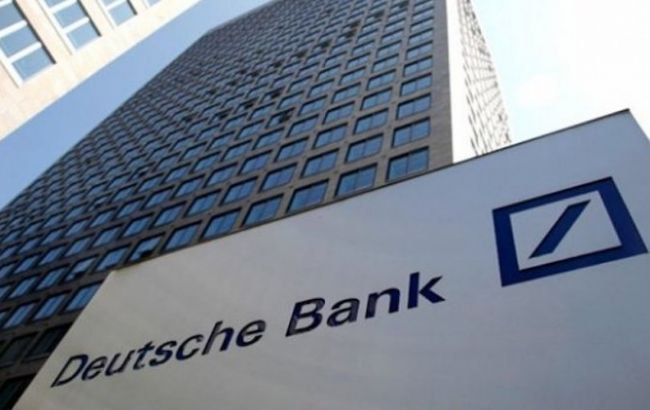 Deutsche Bank за 4 года сократит штат на 18 тыс. человек