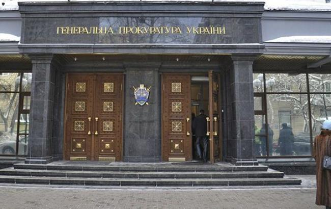 ГПУ направила в суд справу обвинуваченого в хабарництві екс-начальника підрозділу ВССУ