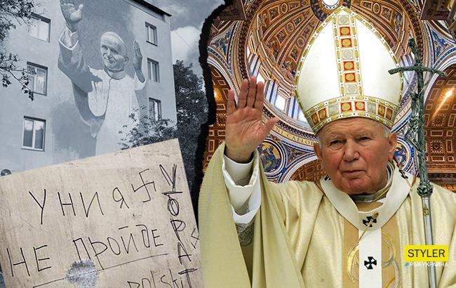 В Киеве вандалы разрисовали барельеф Папы Римского Иоанна Павла II