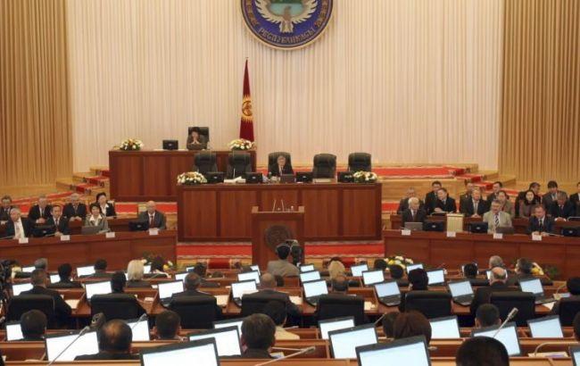 Фото: парламент Киргизії