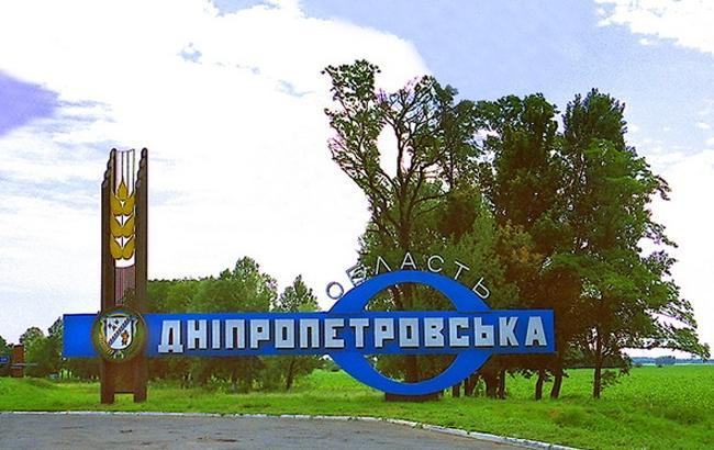 Комитет поддержал переименование Днепропетровской и Кировоградской областей