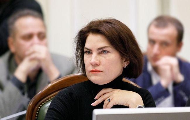 Генпрокурором Украины впервые стала женщина